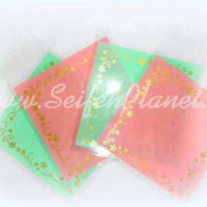 Selbstklebende Folientüte Rosa Grün, 4-er Set