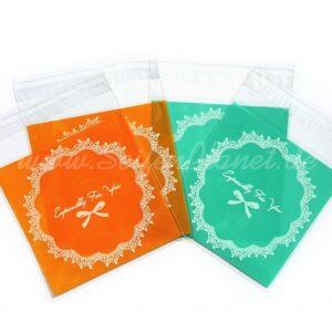Selbstklebende Folientüte Orange Grün, 4-er Set